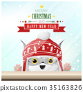 Merry Christmas and Happy New Year with cat 35163826