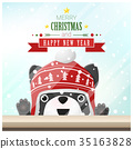 Merry Christmas and Happy New Year with dog 35163828