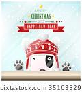 圣诞节 圣诞 耶诞 35163829
