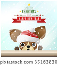 Merry Christmas and Happy New Year with dog 35163830