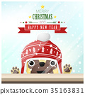 Merry Christmas and Happy New Year with dog 35163831