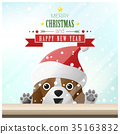 Merry Christmas and Happy New Year with dog 35163832