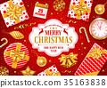 Festive Christmas Greeting Card 35163838