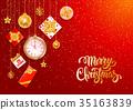 Festive Christmas Greeting Card 35163839