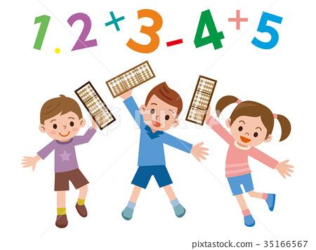 算盤和孩子們 35166567