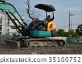 桶 挖掘 整地 35166752