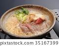 壽喜燒 烏冬面 鍋裡煮好的食物 35167399