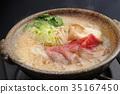 壽喜燒 烏冬面 鍋裡煮好的食物 35167450