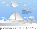Paper Art Style. Sea and waves with sailboat 35167712