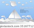 범선, 돌고래, 벡터 35167712