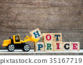 Toy bulldozer hold letter H to complete hot prrice 35167719