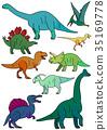 ไดโนเสาร์,สัตว์,ภาพวาดมือ สัตว์ 35169778