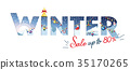 Winter sale, background winter landscape and Xmas. 35170265