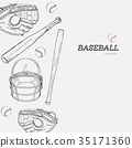 Set of baseball , hand draw sketch vector. 35171360