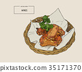 chicken wings vector 35171370