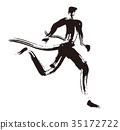 marathon, runner, ground 35172722
