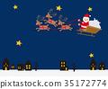 聖誕時節 聖誕節 耶誕 35172774