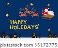 聖誕時節 聖誕節 耶誕 35172775