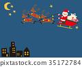 크리스마스 산타 클로스 일러스트 35172784