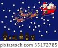 聖誕時節 聖誕節 耶誕 35172785