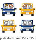 駕駛 開車 駕車 35172953