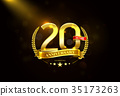 20 Years Anniversary laurel wreath Golden Ribbon 35173263
