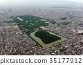 Aerial photograph of Emperor Nintoku 35177912