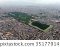 Aerial photograph of Emperor Nintoku 35177914
