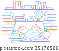 illustration  of education  library 35178589