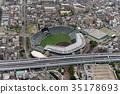 aerial view, aerial photograph, an aerial photograph 35178693