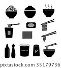 vector of noodle icon set 35179736