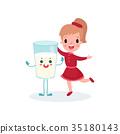 女孩 少女 牛奶 35180143
