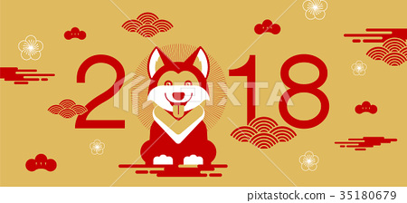 happy new year, 2018, Chinese new year greetings 35180679