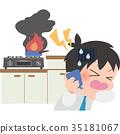 화재 신고를하는 소년 35181067