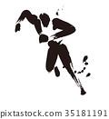 冲刺(奔跑) 田径赛事 短跑选手 35181191