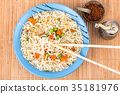 Fast food. Chinese instant noodles 35181976