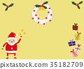 크리스마스 산타 클로스 클립 아트 35182709