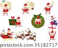 聖誕時節 聖誕節 耶誕 35182717