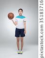 공, 농구, 스포츠 35183716