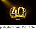 40 Years Anniversary laurel wreath Golden Ribbon 35183767