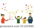祝賀 節日的 慶典 35183880