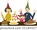 가족, 패밀리, 축하 35184927