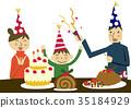 벡터, 생일 파티, 생일 35184929