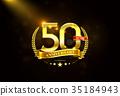 50 Years Anniversary laurel wreath Golden Ribbon 35184943