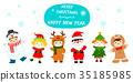 Cute kids wearing Christmas costumes vector. 35185985