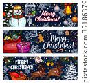 聖誕節 聖誕 耶誕 35186379