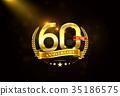 60, anniversary, logo 35186575