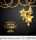 star, christmas, gold 35188568