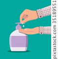 Bottle with liquid soap. Shower gel or shampoo. 35189551