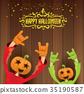 vector Happy halloween creative hipster party 35190587